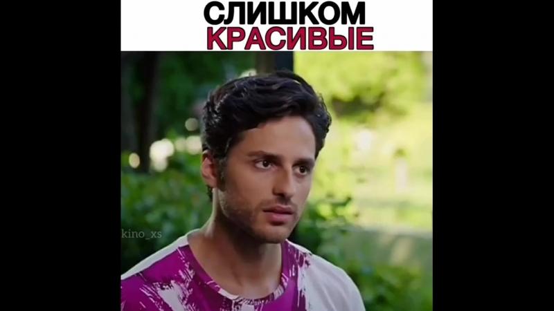 Турецкие актеры Фазилет ханым FHVK Чаглар Эртугрул