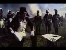 Багратион.1985.(СССР. фильм исторический, биография)