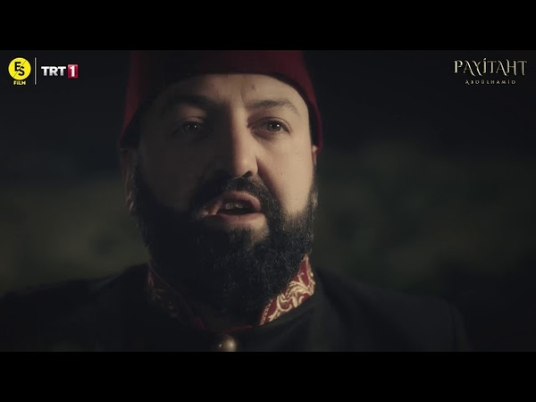 Şimdi sultan sensin, bu fidanı yaşatmak senin görevindir.