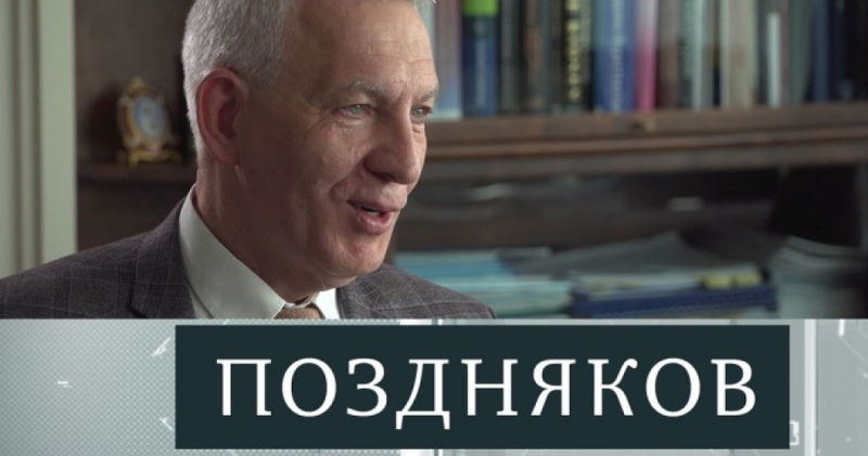 Эксклюзивное интервью главы НМИЦ имени Алмазова Евгения Шляхто Полная версия