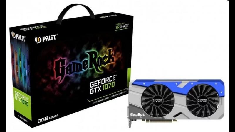 Получение посылки с двумя видеокартами Palit GeForce GTX1070 Gamerock 8.0 GB