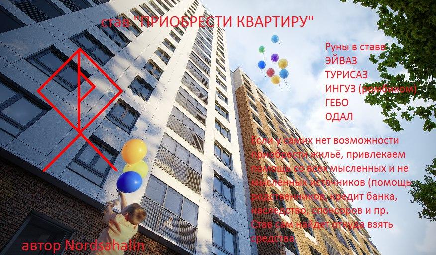 Втб официальный сайт банк клиент онлайн