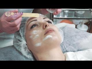 Атравматичная чистка лица в BE SLIM Studio