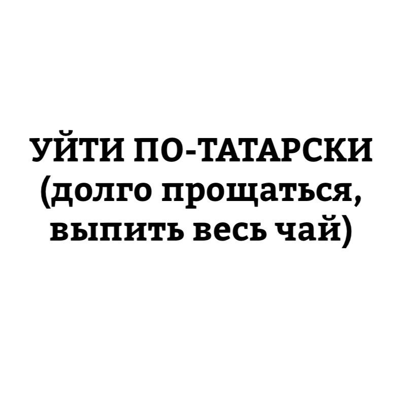 https://pp.userapi.com/c834104/v834104717/3dfbc/RQ2flQinttM.jpg