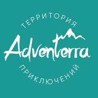 Логотип ADVENTERRA Активный отдых, горы, лыжи, сноуборд!