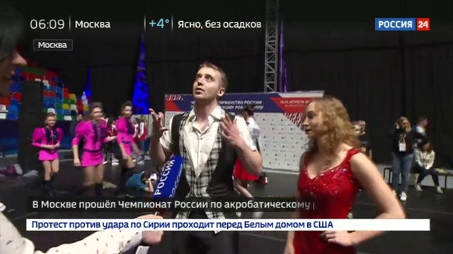 Новости на Россия 24 • Ритмичная музыка и полетная акробатика. Завершился Чемпионат России по акробатическому рок-н-роллу