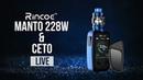 На первый взгляд Rincoe Manto 228w Ceto \ by Rincoe