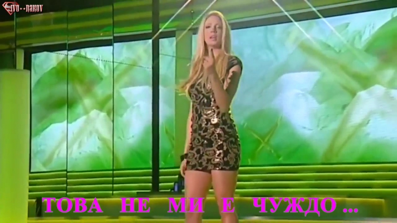 Милица Тодорович - Заради теб