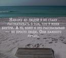 Виктория Королькова фото #5