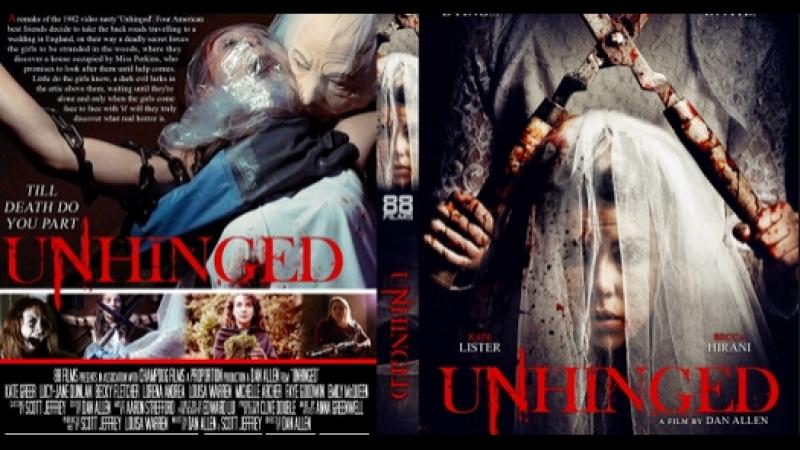 Заблудившиеся / Unhinged (2017)