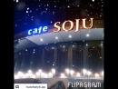 Soju_almaty