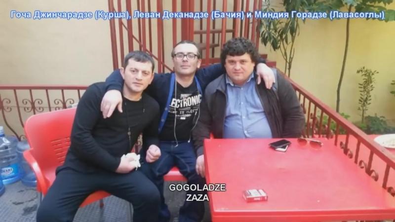 Законник Горадзе Миндия (Лавасоглы Батумский)