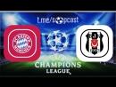 Мюнхенские парни 5:0 Горячие турки | Лига Чемпионов 2017/18 | 1/8 финала | Первый матч | Обзор матча