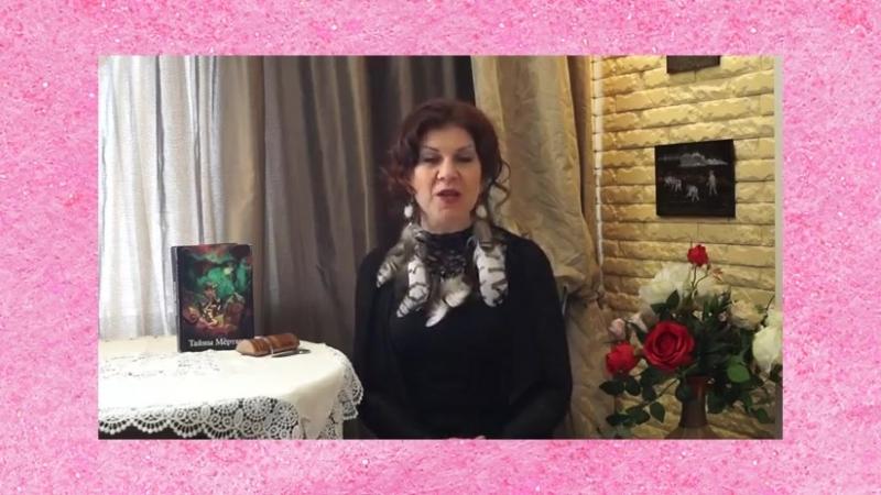 Маргарита Варганова демонстрирует способности для своих девушек. Записывайтесь и получайте бесплатный журнал.