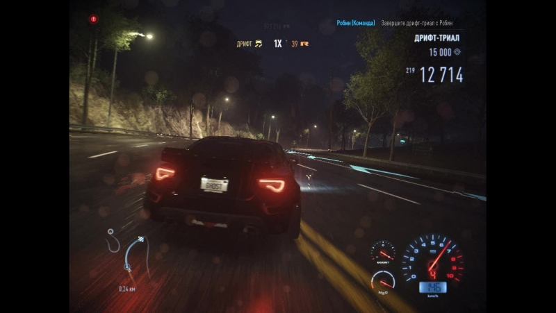 NFS16_trial 2017-12-11 22-14-20-425