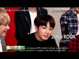 180129 FujiTV Love Music x BTS Special Interview Cut (Taekook/Vkook moments)