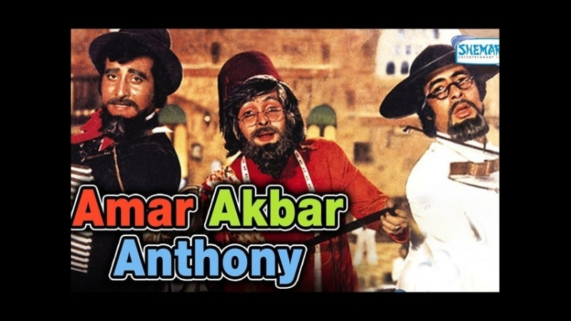 Amar Akbar Anthony All Songs Amitabh Bachchan