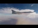 Дальние бомбардировщики Ту 22М3 нанесли авиационный удар по объектам террористов ИГИЛ в Сирии