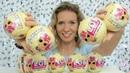 ЛОЛ ПЕТС LOL surprise 3 pets распаковка шарика 1 L.O.L. домашние животные