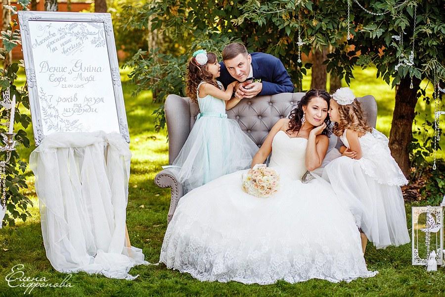 SQSOxFdNRUs - Посадить дерево на свадебной церемонии: детали сценария