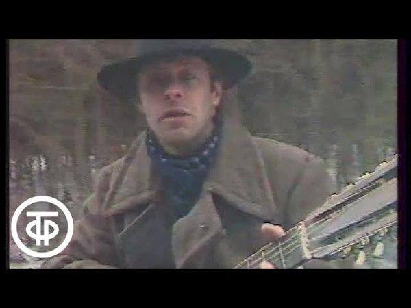 Борис Гребенщиков (группа Аквариум) - Поезд в огне (1988)