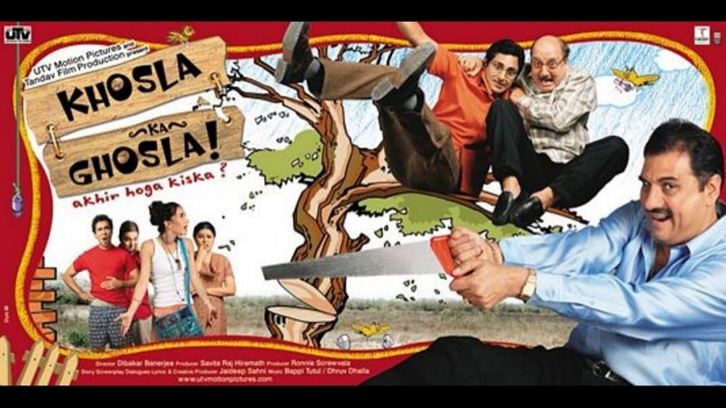 Гнёздышко Кхослы Khosla Ka Ghosla (2006)