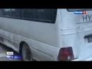 Россия 24 Съемочная группа ВГТРК попала под обстрел в Сирии ранен оператор Россия 24