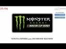 Monster Energy Nascar Cup Series, Этап 09 — Toyota Owners 400, Richmond Raceway, 22.04.2018 [545TV, A21 Network]