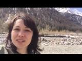 Гульнара Вахитова передает всем привет из гор в Италии.