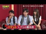 170924 WakeAri! Red Zone #199 (NMB48 Shibuya Nisaga)