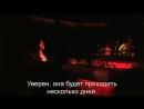 Падшие Ангелы Do lok tin si 1995 Chi Rus Sub 1080p HD