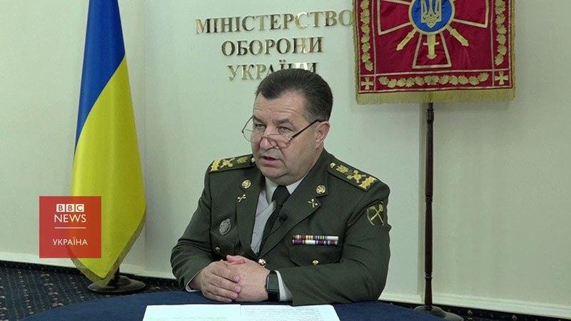 Министр обороны Украины рассказал сколько стоит солдат ВСУ