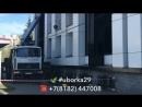 Мойка фасада здания Архангельскгеолдобычи