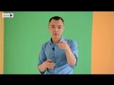 «МЕНІҢ АРМАНЫМ» Конкурс стартап-проектов «Startup «Bolashak 3 сезон»