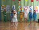 Танец -В подводном царстве