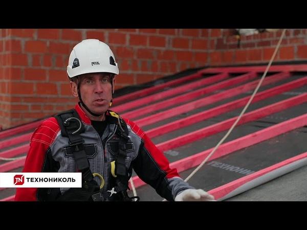 Серия 5: Вентиляция крыши (подкровельная): монтаж обрешетки