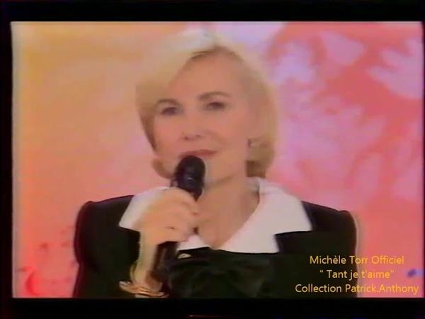 Michèle Torr - Tant je t'aime