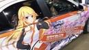 Anime style - cars