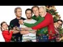 🎬Здравствуй, папа, Новый год! 2 Daddys Home 22017 HD
