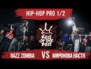 Bazz Zombia VS Миронова Настя | HIP-HOP PRO | 1/2 | BEST of the BEST | Battle | 4