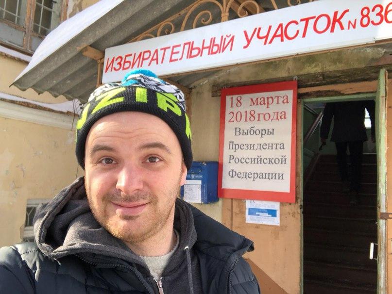 Антон Филимонов |