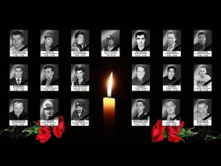#ХэлоуВоркута | Памяти погибших шахтеров ш. Воркутинская  года