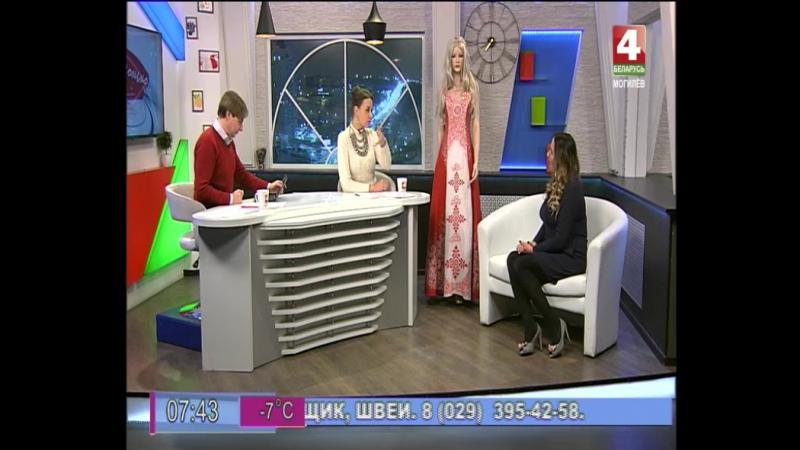 Гость Ранёхонько - Елена Канойко, модельер-дизайнер из Бобруйска. Её колекция Огнецвет пордаует Лондонские подиумы.