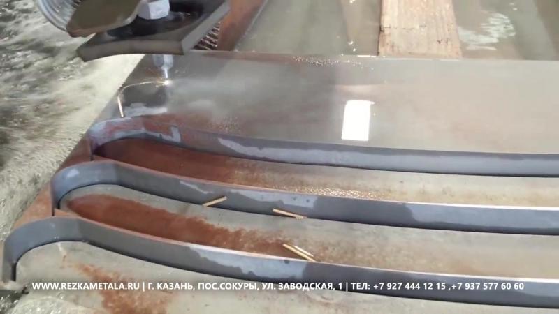 Раскрой листового металла на фрезере с чпу в Казани.