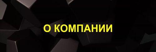 www.rem-kuzov.ru/o-nas/