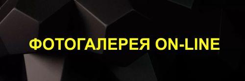 www.rem-kuzov.ru/fotogalereya-on-line/