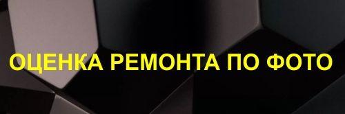 www.rem-kuzov.ru/uslugi/ocenka-kuzovnogo-remonta-po-foto/