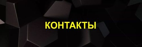 www.rem-kuzov.ru/kontaktyi