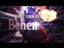 Монстр Behemoth из игры Final Fantasy XIV появиться в игре Monster Hunter: World!