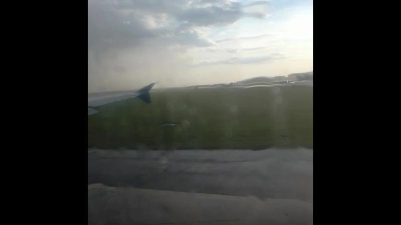 Вылет из аэропорта Внуково.